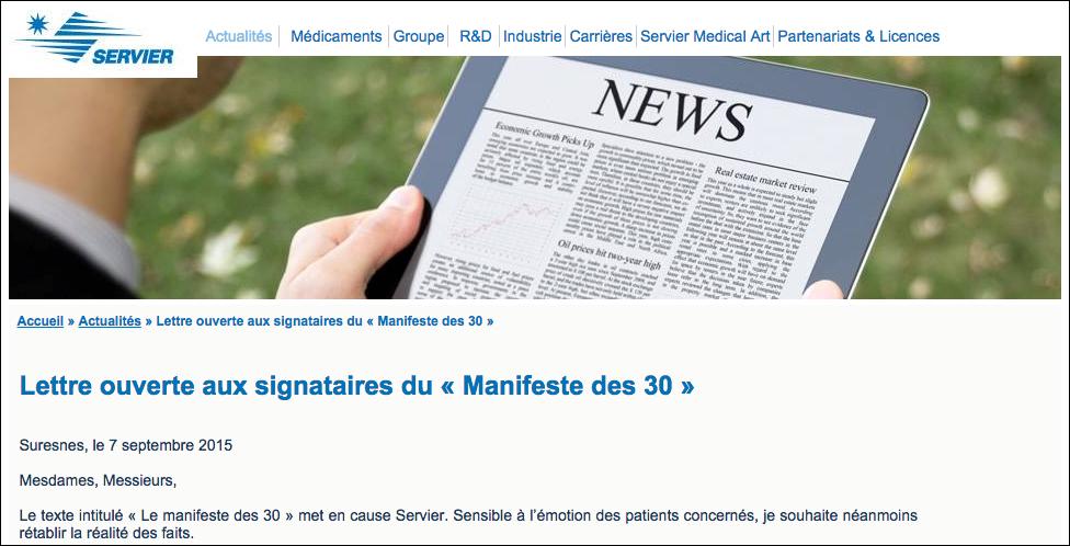 Lettre ouverte servier aux signataires du manifeste des 30